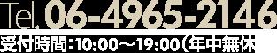 tel.06-4965-2146